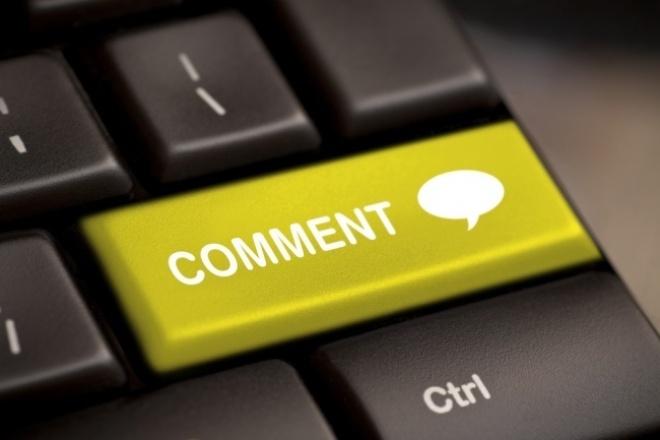 Напишу 15 комментариев для вашего сайтаНаполнение контентом<br>Оставляю 15 комментариев на вашем сайте. Я хорошо изучу ваш сайт, чтобы написать осмысленные и красивые комментарии. Длина 1 комментария от 25-150 символов.<br>