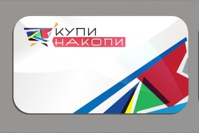 Дизайн листовки, брошюры, лифлета и т.д 1 - kwork.ru