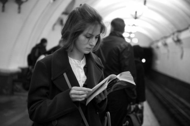 Прочитаю Ваши книги, выскажу мнение, обозначу недочеты 1 - kwork.ru