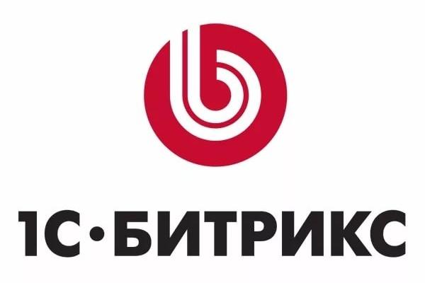 Правки сайта под управлением1С Битрикс 1 - kwork.ru