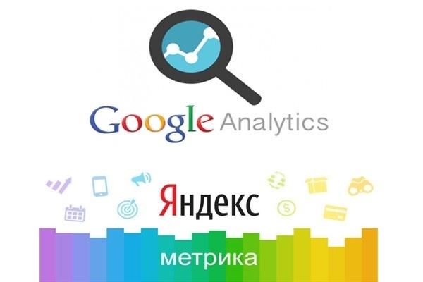 Подключу Яндекс Метрику и Google Analytics. Яндекс и Google вебмастер 1 - kwork.ru