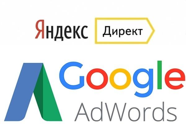 Полная настройка рекламы за 500 руб 1 - kwork.ru