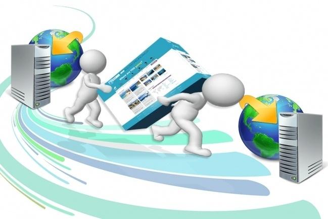 Перенос сайта на другой хостинг seo хостинг игровых серверов для counter strike source