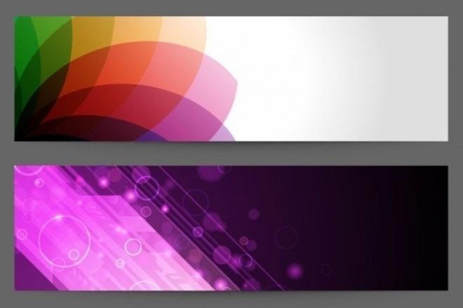 БаннерыБаннеры и иконки<br>Нарисую баннеры . png . gif Необходимая информация от вас: предпочтения по цветам, основной посыл баннера, желаемый текст баннера, логотип (если есть).<br>