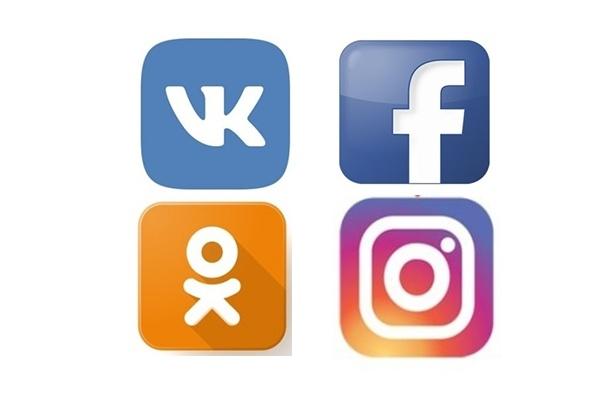 Комплексное увеличение подписчиковПродвижение в социальных сетях<br>Этот кворк для vk. Комплексно продвижение вашей страницы 1) 500 подписчиков; 2) 100 лайков; 3) 10 репостов Что даёт комплексное продвижение? Эффективное и быстрое продвижение вашей страницы Хорошо для новых аккаунтов Плавное добавление в течение дня Гарантия качества работы В будущем подписчики могут отписаться от ваших страниц. Число отписавшихся не превышает 15%.<br>