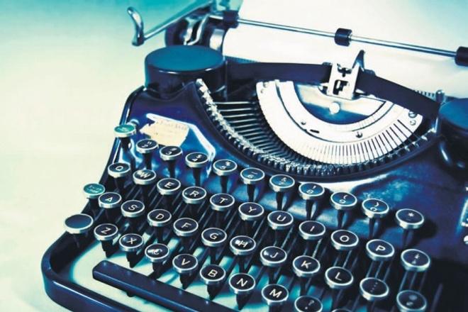 Напишу статью до 3 тыс. знаков о культуре, искусстве и образовании 1 - kwork.ru