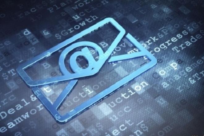 Чистка E-mail базы от не существующих адресов 1 - kwork.ru