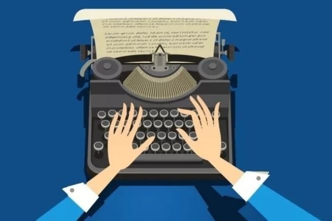 Напишу сценарий на любую тему 1 - kwork.ru