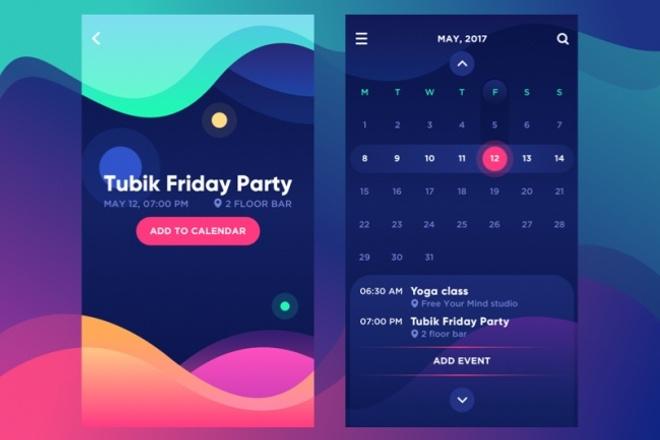 Дизайн одного экрана мобильного приложения 1 - kwork.ru