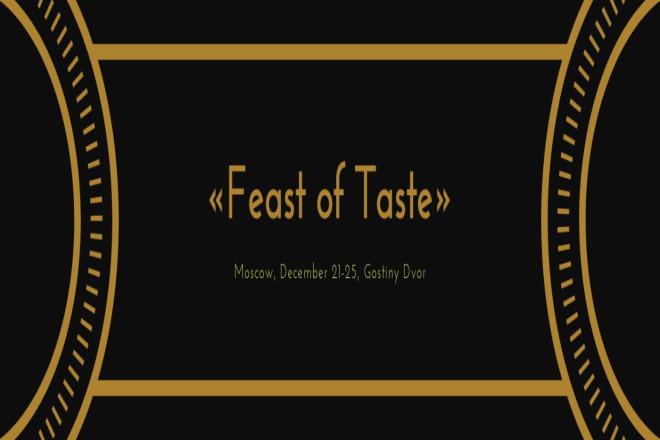 Логотипы 42 - kwork.ru