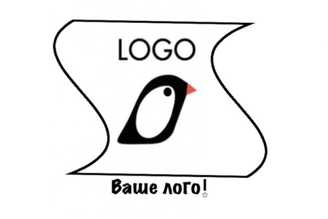 Создам для вас логотипЛоготипы<br>Логотип вашей компании, любой формат для любого покупателя ! Быстро, качественно и с изюминкой. Все что вам нужно - это пересказать образ логотипа или его тематику.<br>
