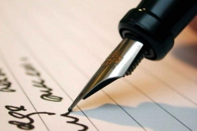 Напишу эссе на английском, с использованием академических аспектовРепетиторы<br>Напишу эссе на английском языке с использованием академических аспектов. Учусь в Назарбаев Интеллектуальной школе. Почти на каждом уроке пишем эссе. Профильные предметы ведутся на английском. Более того, на данный момент пишу исследовательскую работу по предмету Глобальные Перспективы, также на английском языке.<br>