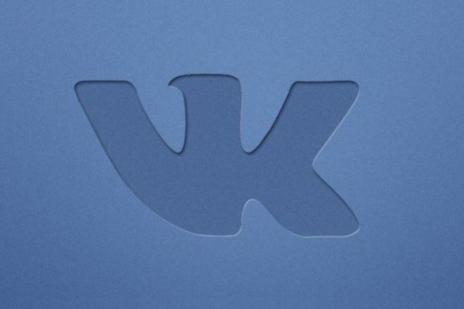 Настройка отправки заявок с форм сайта в VK 1 - kwork.ru