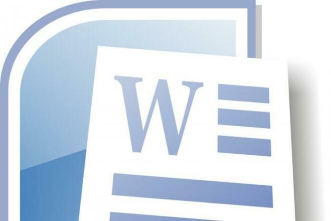 Напишу качественный рерайт статьиСтатьи<br>Быстро напишу качественный (грамотный с точки зрения языка и интересный для поисковика) рерайт статьи на любую тематику достаточно больших размеров.<br>