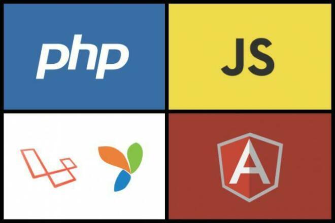 Разработка скриптов на PHP, JSСкрипты<br>Напишу/доработаю скрипты любой сложности. Качественно и быстро. О себе: Full-stack разработчик с трехлетним опытом.<br>