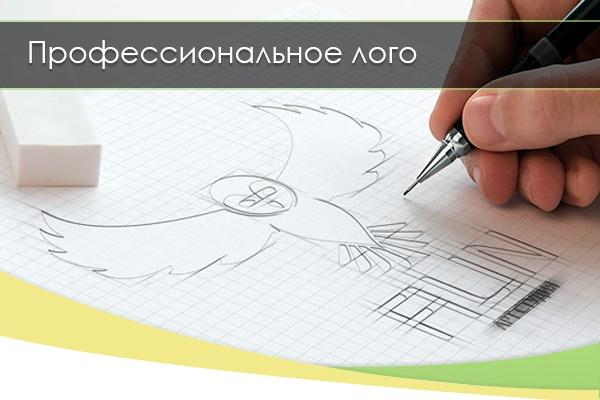 Создам уникальный и качественный логотипЛоготипы<br>Создам уникальный и качественный логотип. Учту все Ваши предпочтения. Вместе мы найдем ответ даже на самый сложный вопрос =)<br>