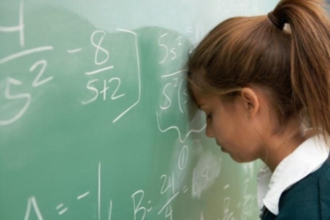 Консультации по математике 1 - kwork.ru