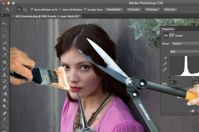 Фотошоп повышенной сложностиОбработка изображений<br>Доработка, обработка, монтаж, исправление фотографий, документов, сканированных файлов, совмещение, фотомонтаж, увеличение, уменьшение, изменение, коррекция.<br>