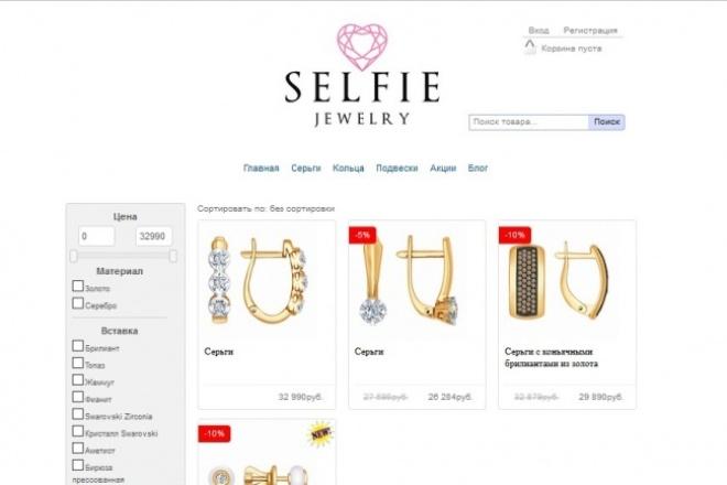 Сайт под ключ - сайт-визитка, интернет-магазин, сайт для компании 1 - kwork.ru