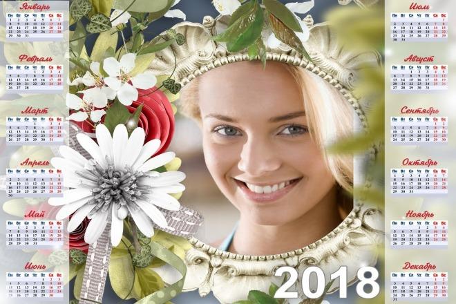 Создам 10 календарей с вашими фото и надписями 1 - kwork.ru