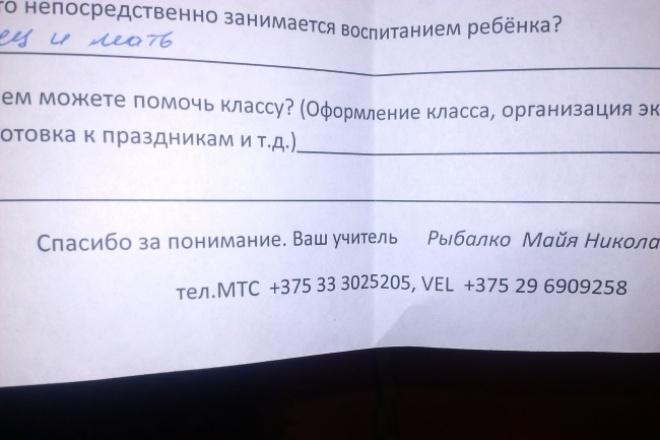 Наберу текст на русском языке 1 - kwork.ru