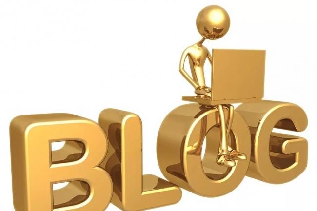 50 уникальных комментариев в вашем сайте, блогеНаполнение контентом<br>Я напишу уникальные комментарии на вашем сайте или блоге, что сделает его более живым и интересным Комментарии соответствуют тематики сайта Написаны живыми людьми живое обсуждение ваших публикаций вдумчивые комментарии<br>