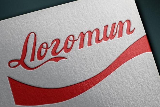 Создам логотип по эскизу - отрисую в векторе + Визуализация и Фавикон 1 - kwork.ru