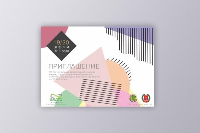 Разработка листовок 1 - kwork.ru