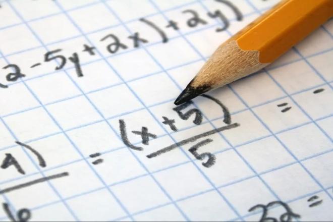 Репетитор по математике 1 - kwork.ru