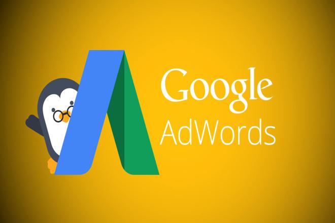 Создание кампании в Google Adwords до 210 ключей 1 - kwork.ru