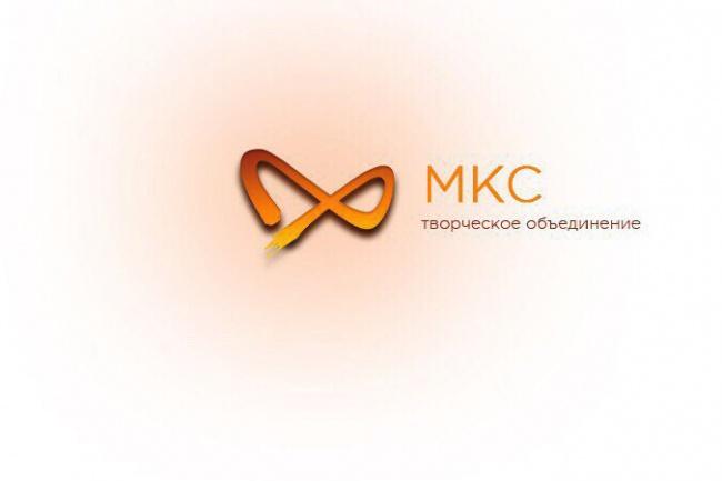Напишем сценарий,по любой теме и для любого мероприятия 1 - kwork.ru