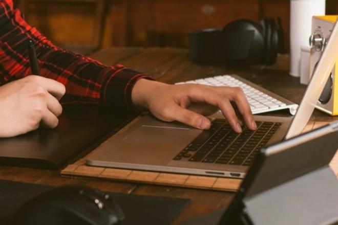 Напишу оптимизированный текст на вашу тему с вашими ключамиПродающие и бизнес-тексты<br>Напишу продающий текст высокого качества. Минимальное количество воды, грамотно введенные ключи и интересный слог дадут хороший результат. Текст будет полезен и интересен для ваших читателей и понятен поисковым системам.<br>