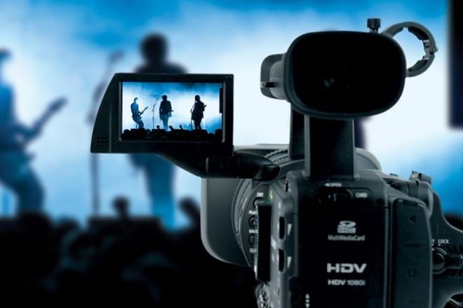 Смонтирую видеоМонтаж и обработка видео<br>Сделаю монтаж ваше видеоролика c цветокоррекцией. Хронометраж до 5 минут. Срок работы 3 дня (переговоры, монтаж, некоторые исправления)<br>
