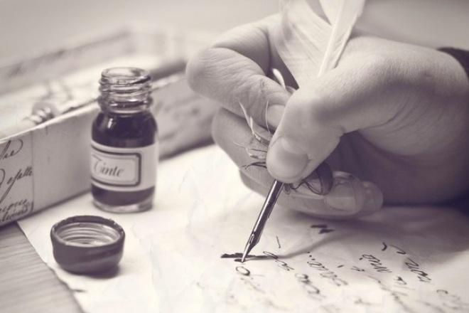 Напишу стихи на заказ. Любая интересующая вас тематикаСтихи, рассказы, сказки<br>Пишу стихи на абсолютно любую тематику, которая Вас интересует (поздравления, признание в любви, праздничные даты, тексты песен). Обязательно приму пожелания в виде длины стиха, рифм и прочего.<br>