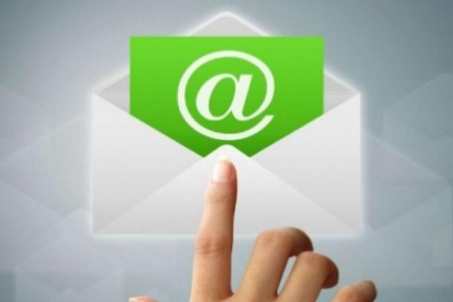 Напишу письма для рассылки по e-mailПродающие и бизнес-тексты<br>Создам грамотные и продающие тексты для рассылок по Е-мэйл. Напишу на любую тему. Красиво и уместно вставлю ключевые слова.<br>