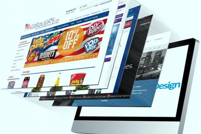 Создам дизайн сайта, landing page 1 - kwork.ru