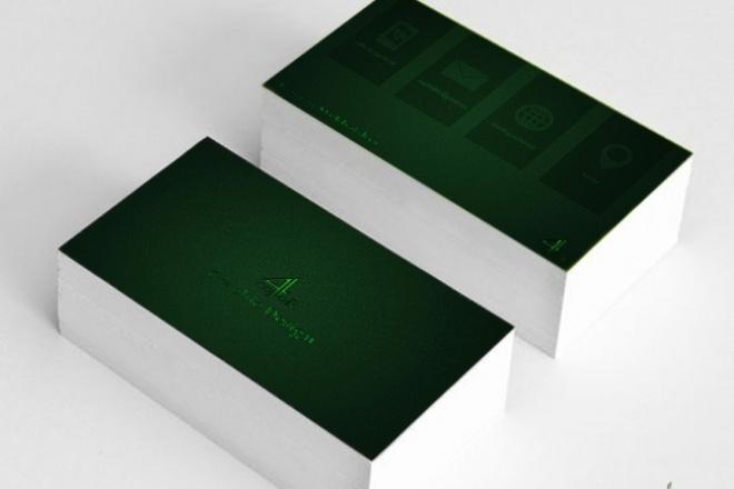 Разработаю красивый, уникальный дизайн визитки в современном стилеВизитки<br>Сделаю красивую, представительную визитку, которую не захочется выбросить. Редактирую до окончательного утверждения. Работа будет готова в течение 2-х дней, после принятия заказа. Бонус: визуализация.<br>