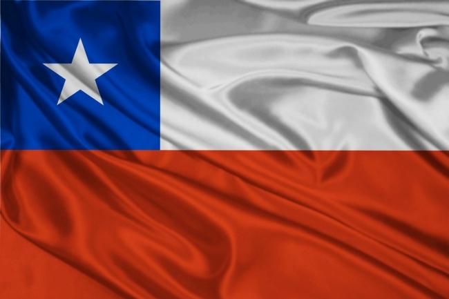 Составлю план путешествия по Чили 1 - kwork.ru