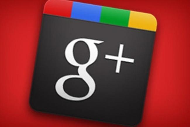 Лайки на пост в Гугл+ 1000 лайковПродвижение в социальных сетях<br>Реальные пользователи Гугл+ поставят 1000 лайков Вашим постам. По данной услуге нет списаний. Максимально делаю 100 лайков на один пост или общее количество можно разделить на 10-20 постов.<br>