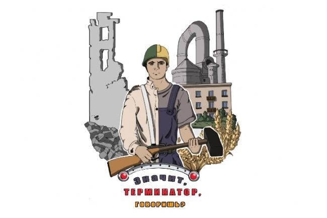 Тематический постер 1 - kwork.ru