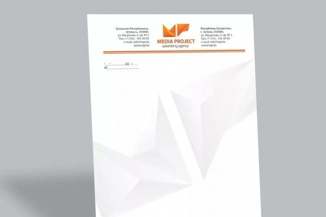 Разработка фирменного бланка 1 - kwork.ru