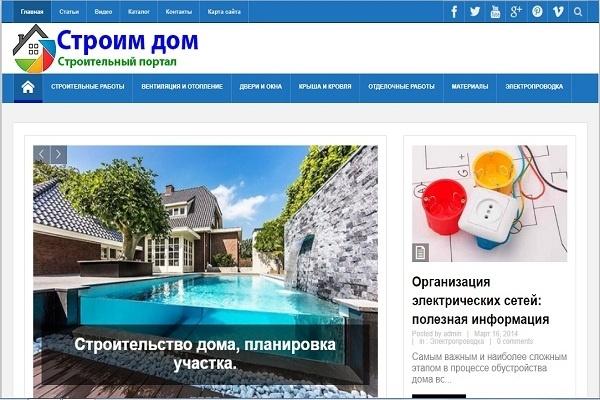 Сайт строительной тематики -Адаптивный - Премиум -Dеmо в описанииПродажа сайтов<br>Демо: http://stroy-sam.web505.ru/ ------------------------------------------------ дополнительная информация: ТИП сайта - Для дохода класс сайта - Премиум тематика - Строительная версия CMS - Wordpress 4. x мобильная версия - Адаптивная верстка ------------------------------ Покупателю передаю: - файлы сайта - базу данных - инструкцию по установке сайта ------------------------------------------------- Рекомендую не дорогой хостинг http://goo.gl/8ibjWQ + к хостингу при заказе на год идут хорошие подарки Сайт разработан и настроен лично мной. Не нарушает условий работы правообладателя.<br>