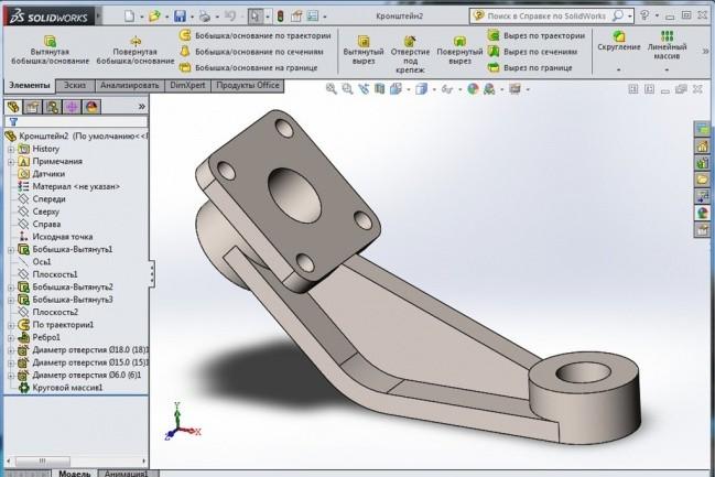 3D модель по чертежу 1 - kwork.ru