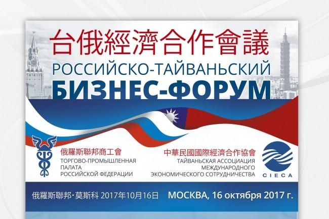 Разработаю дизайн наружней рекламы 1 - kwork.ru
