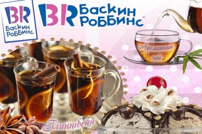 Дизайн и верстка листовок, брошюр, флаера, меню 1 - kwork.ru