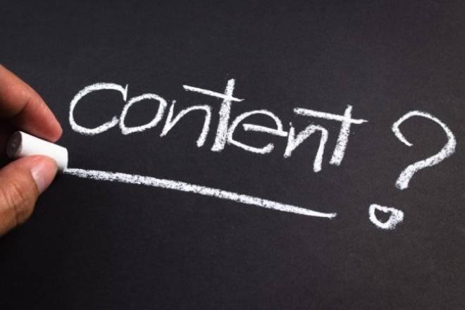 Выполняю наполнение сайта товаром,контентомНаполнение контентом<br>Приветствую. Я наполняю сайты контентом. Также могу писать комментарии к товарам. Работаю постоянно. Есть три вида наполнения: 1. Название, описание, 1 фото, цена товара - 50 позиций . 2. Название, 3-5 фото, цена товара, поиск доноров описания товара, присвоение рекомендуемых или похожих товаров - 40 позиций. 3. 50 комментариев для вашего сайта.<br>
