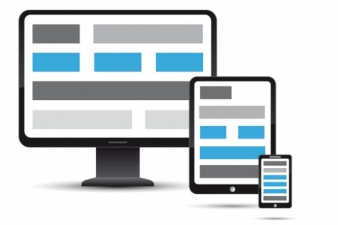 Дизайн для вашего сайта 1 - kwork.ru