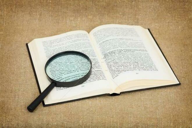 Напишу реферат на любою темуРепетиторы<br>Реферирование статей и текстов на любую тематику. Выделю самое основное, сделаю удобный для восприятия материал, который легко запомнить, пересказать и понять. 1 кворк - 5000 символов. Для примера - 25 000 начального текста (около 5 листов А4 12 шрифтом) = 5000 реферата (краткий) или 10 000 (подробный)<br>