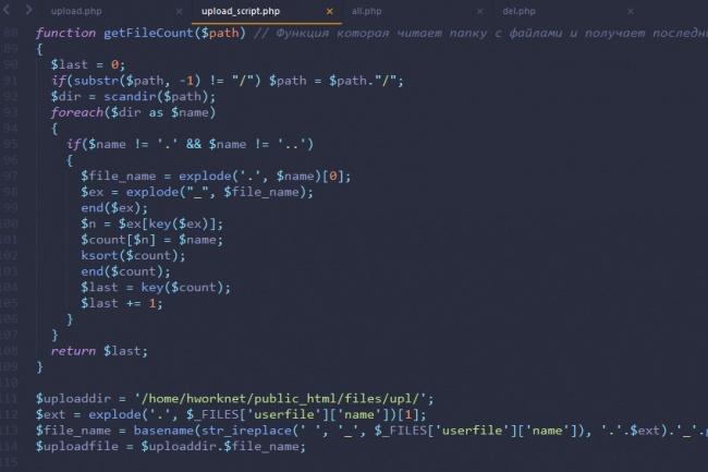 Напишу скрипт на phpСкрипты<br>Напишу нужный вам скрипт на php для реализации ваших желаний. Все, что вам нужно - начиная от простого калькулятора до запросов к БД (MySQL).<br>