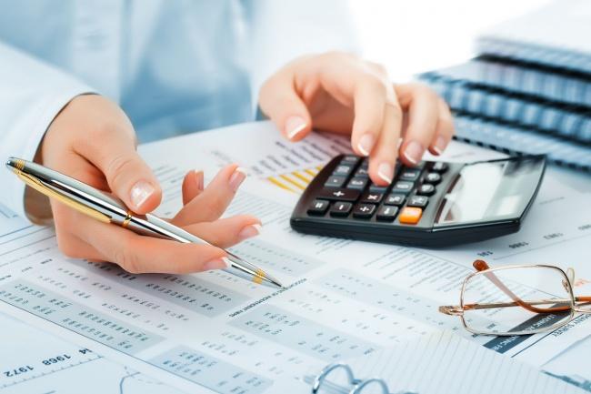 Ведение бухгалтерии по упрощенной системе налогообложения 1 - kwork.ru